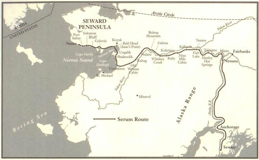 serum-run-trail